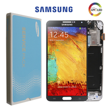 SUPER AMOLED 5,7 ЖК дисплей для SAMSUNG Galaxy Note3 сенсорный экран Note 3 N9005 N900 N900 ATAT ЖК дигитайзер монтаж Onderdelen