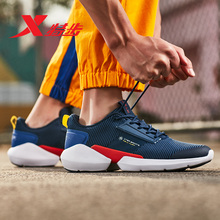 881219329538 Xtep mens sports shoes casual breathable mesh leisure walking sneakers