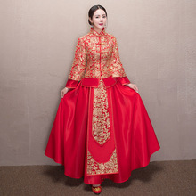 traje mujer boda RETRO VINTAGE