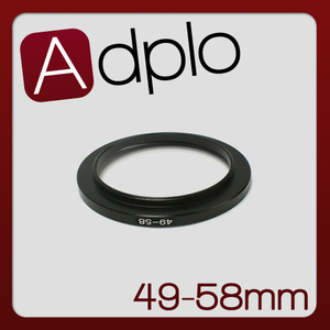 Image 1 - 49 58 MM 49MM to 58MM Step Up Ring Filter Adapter