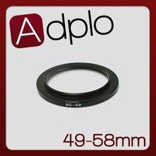 Повышающее кольцо адаптер для фильтра от 49 до 58 мм