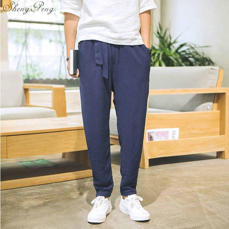 Штаны в китайском стиле Брюса Ли Штаны штаны для кунг-фу магазин китайской одежды традиционная китайская одежда для мужчин shanghai tang Q016