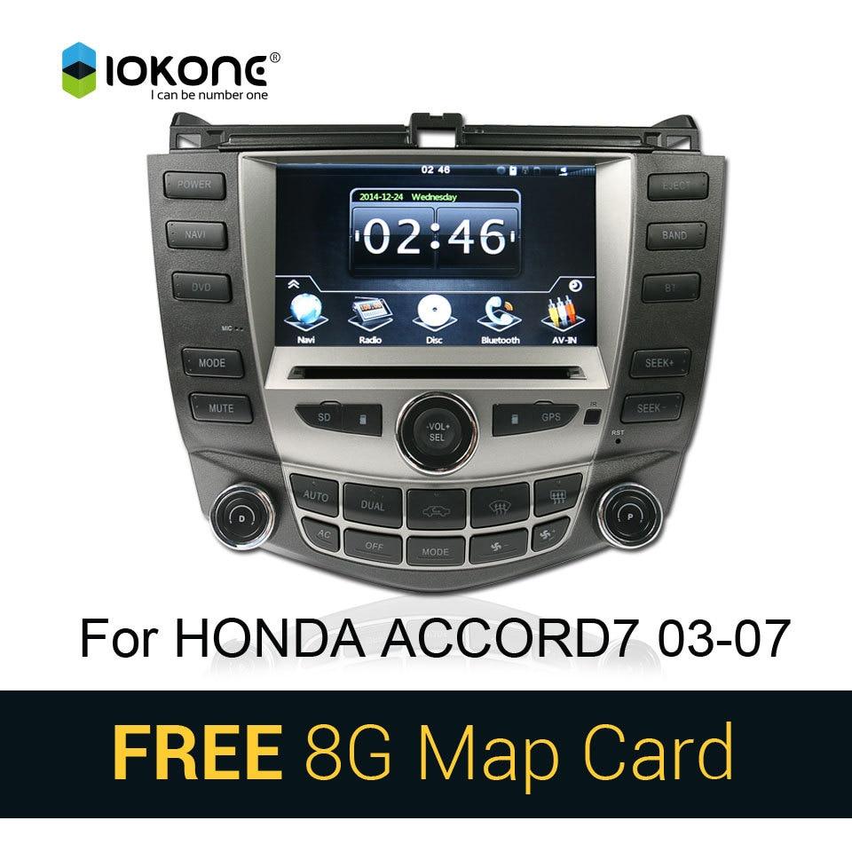 Car CD DVD Video Player Autoradio GPS Stereo for <font><b>Honda</b></font> <font><b>Accord</b></font> 7 <font><b>2003</b></font> <font><b>2004</b></font> <font><b>2005</b></font> <font><b>2006</b></font> <font><b>2007</b></font> Dual A/C with Bluetooth GPS SWC SD card
