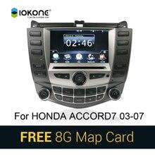Cd carro dvd player de vídeo autoradio stereo gps para honda accord 7 2003 2004 2005 2006 2007 dual a/c com gps bluetooth swc sd cartão