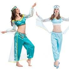 Лампа Аладдина принц Аладдин костюм взрослого кино Косплэй Хэллоуин