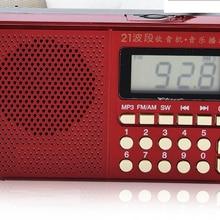 Карманное радио FM/AM/SW 21 полоса радио мини портативный Перезаряжаемый Радиоприемник динамик поддержка USB TF карта музыкальный MP3 плеер