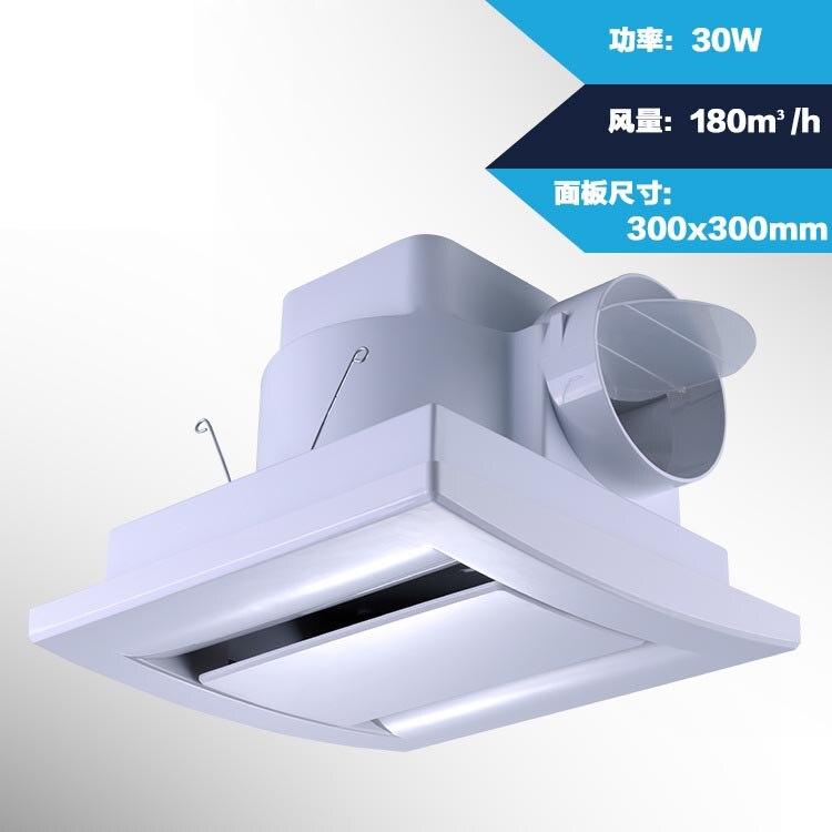 Bathroom exhaust fan 10 inch fan ceiling ceiling fan 300*300mm remove TVOC HCHO PM2.5Bathroom exhaust fan 10 inch fan ceiling ceiling fan 300*300mm remove TVOC HCHO PM2.5