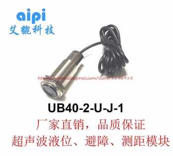 Ultrasonic module Range sensor Ultrasonic distance sensor Ultrasonic displacement sensor - DISCOUNT ITEM  6% OFF All Category