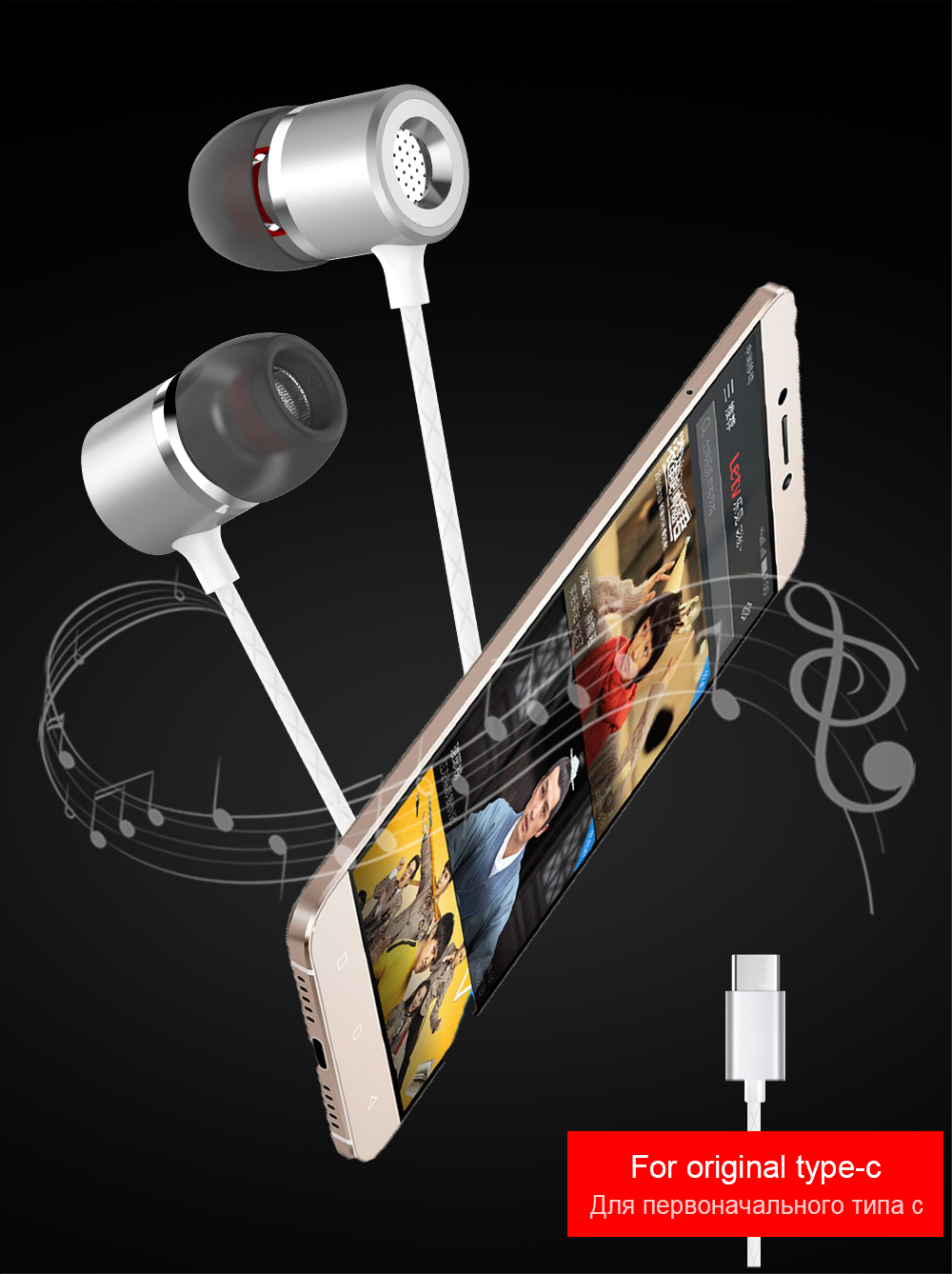 type c earphone with mic detail (1)