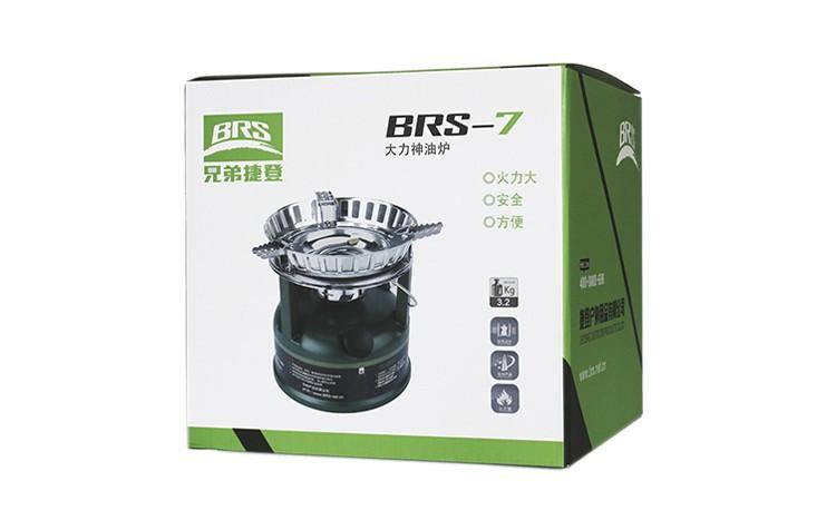 BRS-7-9