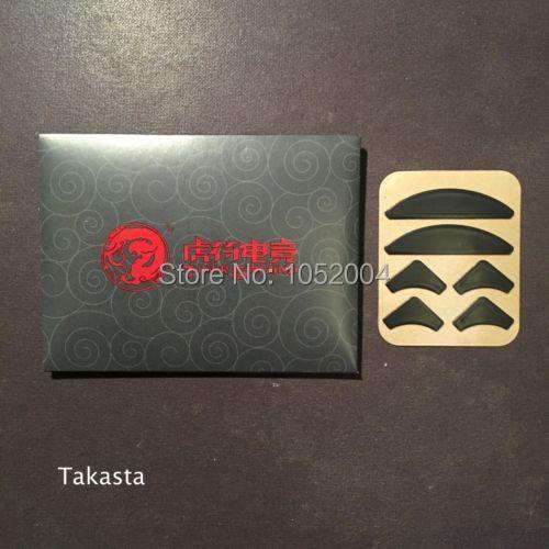 2 sets/pack 0.6mm Tiger Gaming professional edition mouse skates for Razer Deathadder Mo ...