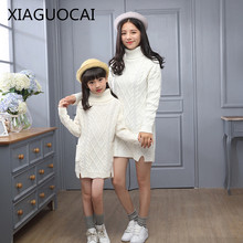XiaGuoCai Spring and Autumn Family Matching Outfits Mother And Daughter Sweater Solid color High collar long Sweater l66 35