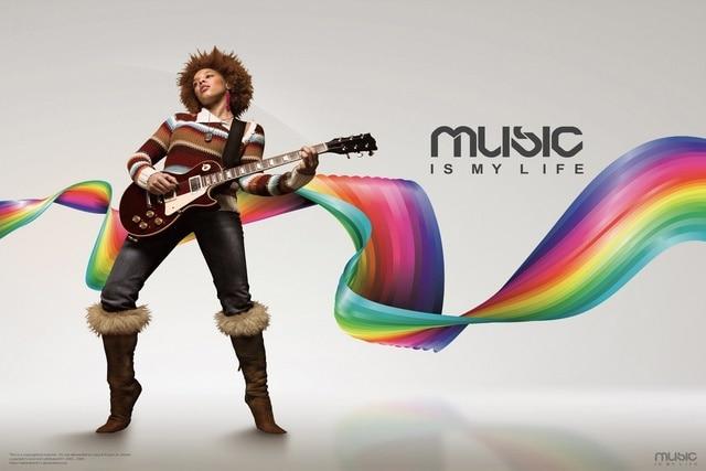 A música é minha vida jogando guitar girl ka sala home da