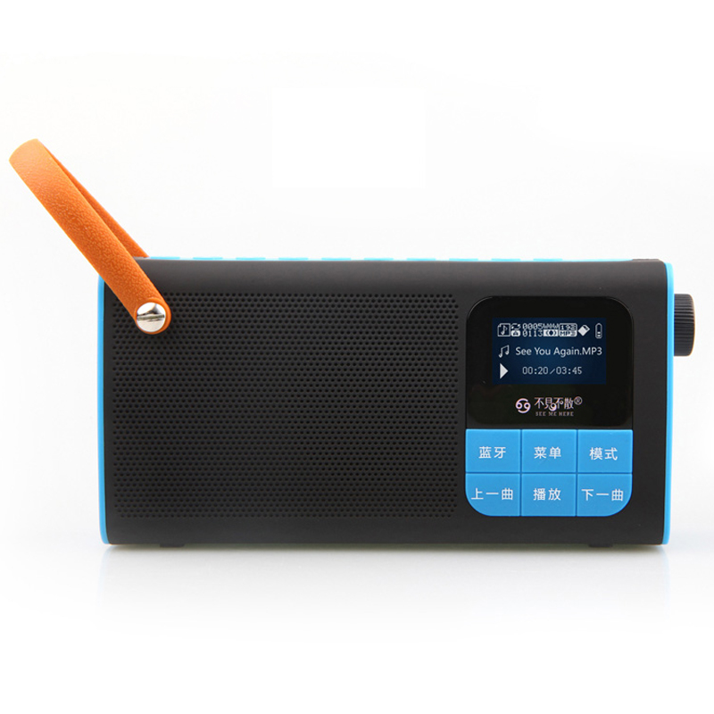SEE ME HERE LV580 Portable Wireless Bluetooth Speaker FM Radio Audio MP3 Player with TF card