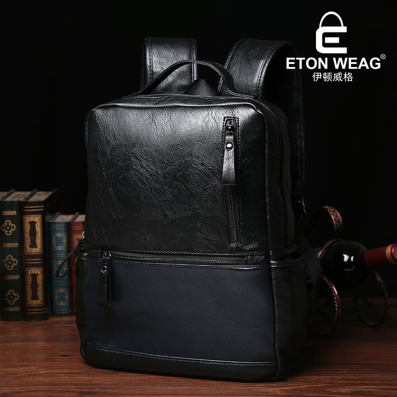 ETONWEAG Brands Leather Backpacks For Teenage Girls Black Zipper School Bags For Women 2018 Vintage Laptop Bag Travel Luggage backpack women backpacks solid vintage girls school bags for girls black leather fashion female travel zipper large capacity bag