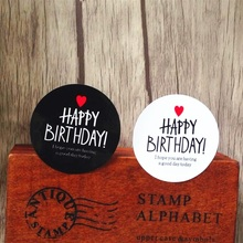 80pcs/lot Birthday HAPPY BIRTHDAY Red Heart Black Seal Adhesive Kraft Sticker