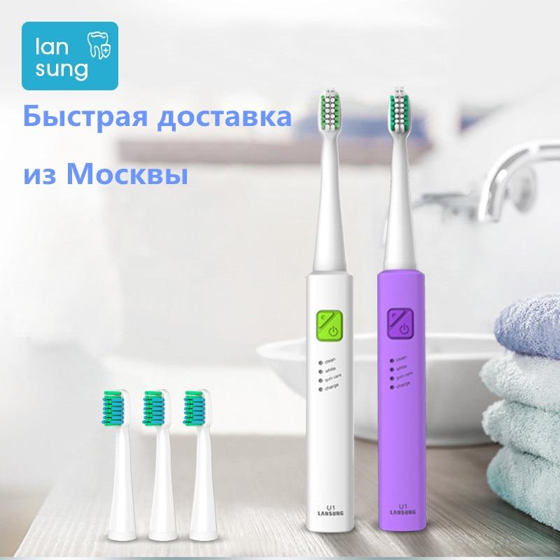 LANSUNG U1 higiene Oral cepillo de dientes eléctrico recargable cepillo de dientes eléctrico sonic son Ultra sonic dientes 5