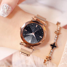 2019 New Hot Sale Women Starry Sky Watches Fashion Luxury Magnetic Stainless Steel Refractive surface Luminous Dial Quartz Watch