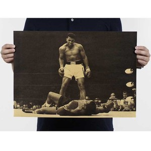 """Muhammad Ali"" Vintage Poster Retro Kraft Paper Posters Bar Cafe Interior Decoration Painting movie poster 51x35.5cm(China)"