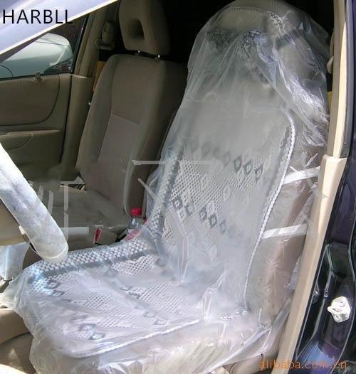 Car Interior Protection