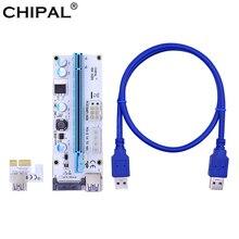 CHIPAL 10 قطعة الأزرق 60 سنتيمتر VER008S PCI E 1X إلى 16X موسع 008 PCIE الناهض بطاقة مع 4pin 6pin SATA الطاقة ل بطاقة جرافيكس