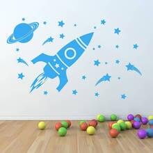 Rakieta astronauta kreatywny Vinyl naklejki ścienne dla chłopca dekoracja pokoju przestrzeni kosmicznej naklejka ścienna przedszkole dekoracja do pokoju dziecięcego ER46