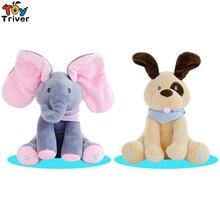 30cm Plush Peek A BOO Singing Elephant Dog Puppy Toy PEEK A BOO Baby Music Toys