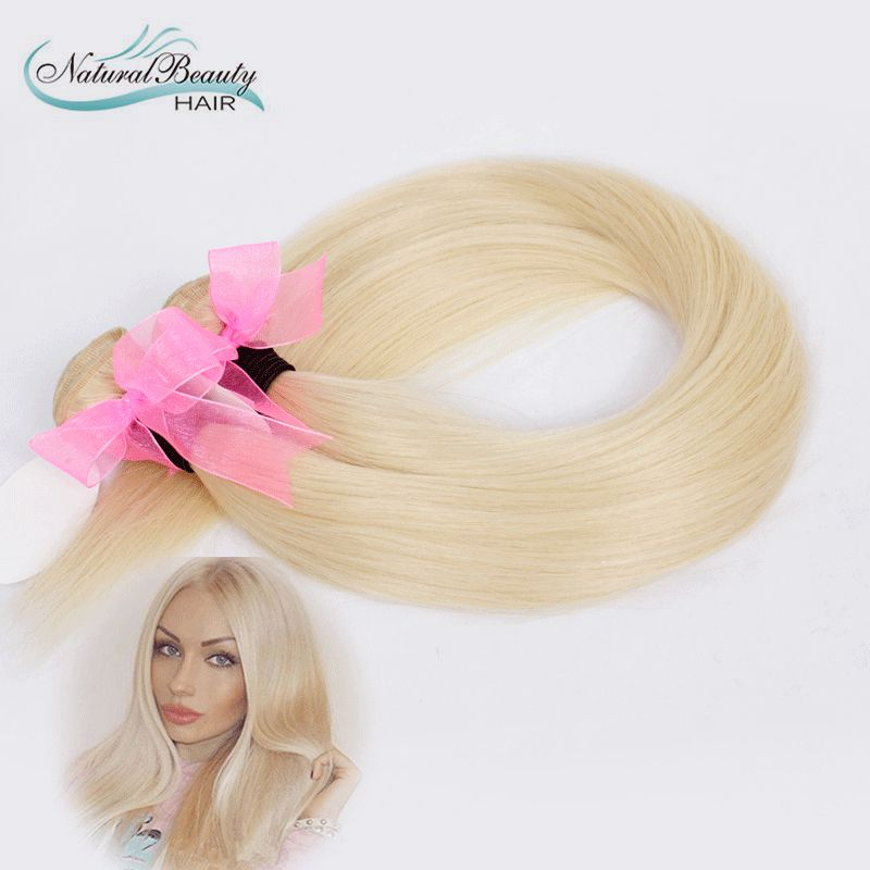 #613 Blonde Colour Brazilian Human Hair 2pcs/Lot Brazilian Hair Weaving Straight Human Hair Cheap Hair Extension Free Shipping