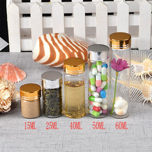 Empty Jars Glass Bottle with Aluminium Gold or Silver Screw Cap 15ml 25ml 40ml 50ml 60ml Sealed liquid Food Gift Container 12pcs
