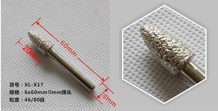 Promotion Sale Of Brazed Diamond Grinding Head Carving Knife Head Diameter 10mm With Total Length 60mm