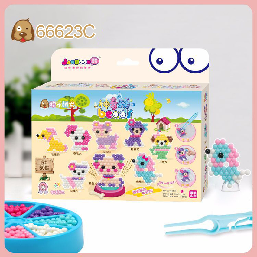 DOLLRYGA Juguetes 66623C Pegboard Stick Beads Diy Toys For Children Hama Bead Set Fuse  Aqua Jigsaw Kids Toys Educational Puzzle