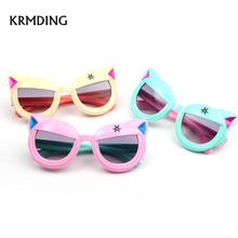 KRMDING Fashion personality childrens sunglasses boys girls children cute cartoon cat eye UV400 sunshade goggles