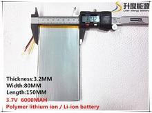 1PCS free shipping Good Qulity 3 7V 6000mAH Real 5900mAh Li ion battery for CHUWI V88