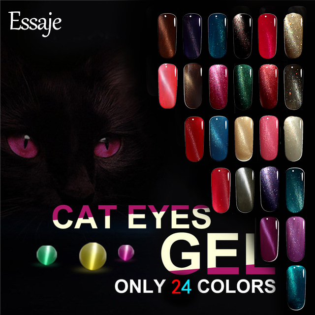 Essaje 24 colors Metal Chameleon Colors Change Color Cat Eyes Gel Polish top coat Magnetic Cat