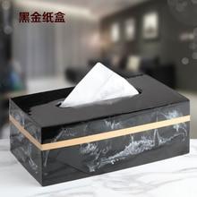 Креативная мраморная коробка для салфеток в скандинавском стиле, журнальный столик для гостиной, спальни, поднос для салфеток, коробка для хранения бумажных полотенец