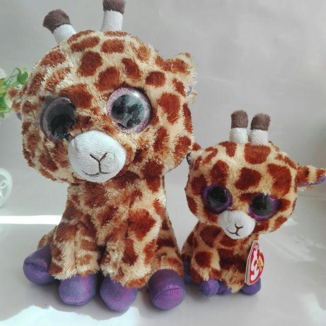 68e152497ec Safari Giraffe 2pcs 25CM 10