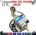 2016 new 40CB 18W oil pump 400w 600w 900w smoke machine oil  pump Professional stage dj equipment