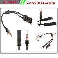 Free Shipping Car DVD GPS Radio AM FM Antenna Splitter Y Aux Adapter 1 MALE 2