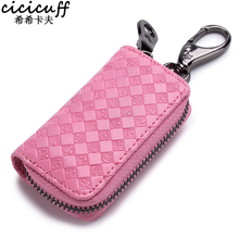 CICICUFF Brand New Arrival Leather Car Key Holder Smart Housekeeper Real Cow Split Leather Zipper Key Organizer Case Wallet