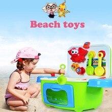 Verano de 2019 nueva playa de arena juguetes de playa cubo pala rastrillo Kit de jugar los niños dragado herramientas Regalo de Cumpleaños nueva playa