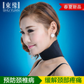 self-heating Neck Bao warm against cervical neck pain improve cervical fatigue free shipping support for men and women