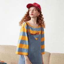 ARTKA 2019 Summer Women T-Shirt Loose O-neck Striped Printing Letter Tees Loose Casual Women Tops 100% Cotton Tops TA10296C цена