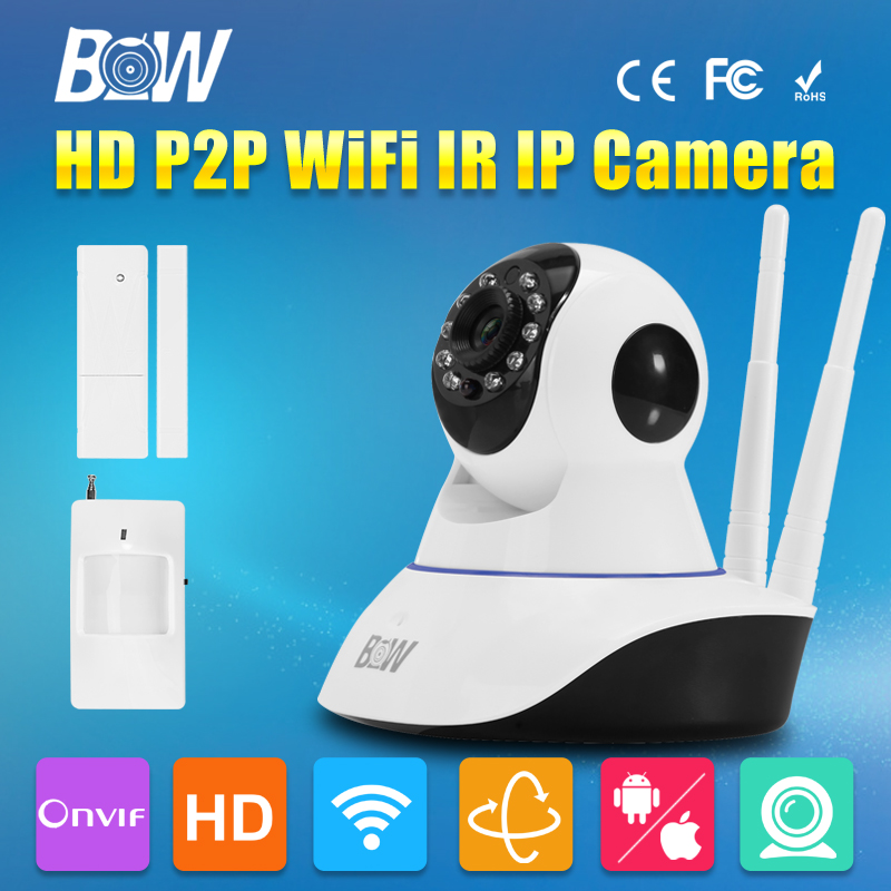 BW CMOS Double Antennas IP Camera Wireless Wifi Smart P2P Baby Monitor Automatic Sensor Alarm Systems Security Surveillance CCTV bw wireless wifi door