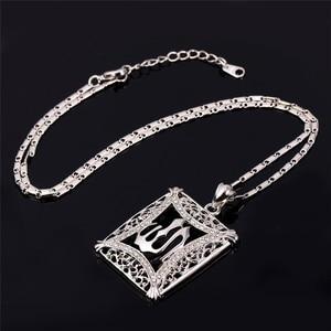Image 4 - U7 Allah Pendant Vintage Jewelry Muslim Allah Necklace for Men Women  P329