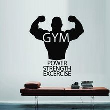Gym Sticker Fitness Decal Bodybuilding Posters Name Vinyl Wall Decals Parede Decor Mural 19 Color Choose Gym Sticker