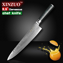 XINZUO HIGH QUALITY 9.5 inch chef knife  Damascus kitchen knife woman chef knife with Japaness knife wood handle free shipping