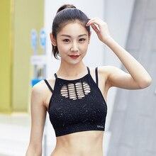 Sexy Women Sports Bra Breathable Mesh Gym Shakeproof Underwear Yoga Fitness Top Vest Quick Dry Net Hollow Elastic Outdoor Bra
