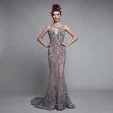 Voir les robes de soiree 2018