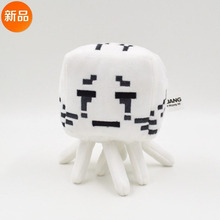2016 Minecraft Plush Toys 16CM Ghast Animal Plush Stuffed Toys Kids High Quality Soft Plush Dolls Factory Price Holiday Gift