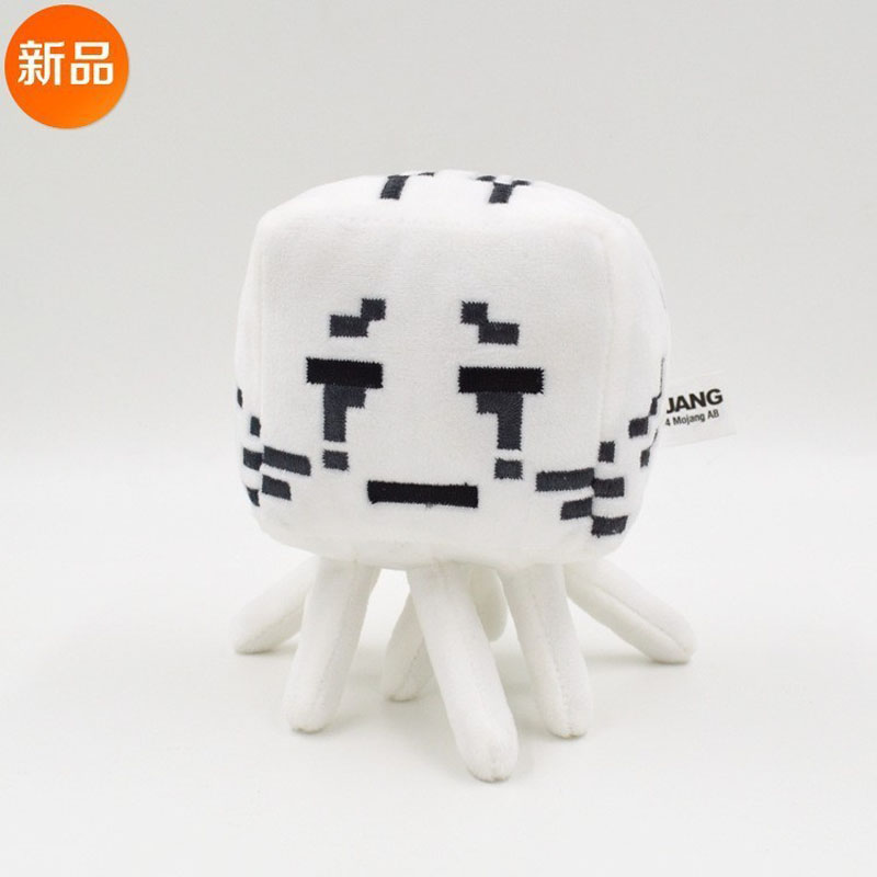 2016 Minecraft Plush Toys 16CM Ghast Animal Plush Stuffed Toys Kids High Quality Soft Plush Dolls Factory Price Holiday Gift hot sale 60cm famous cartoon totoro plush toys smiling soft stuffed toys high quality dolls factory price in stock